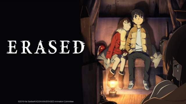Why YOU should watch ERASED